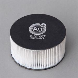 アイリスオーヤマ CF-FHK2 超吸引ふとんクリーナー 抗菌排気フィルター 2個入
