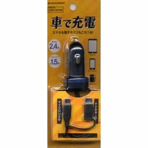 ラスタバナナ R15DCMC2A01BK スマートフォン用DC充電器   ブラック