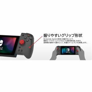 ホリ NSW-182 携帯モード専用グリップコントローラー for Nintendo Switch DAEMON X MACHINA