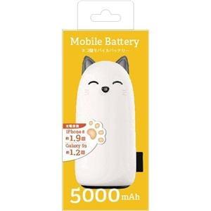 エアージェイ MB-CAT5000WH ネコ型モバイルバッテリー5000mA   WH