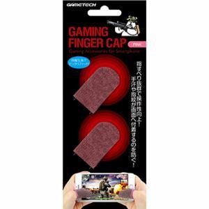 ゲームテック SGF2065 スマートフォン/タブレットPCゲーム用 指サック