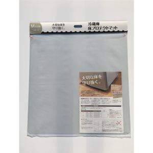 緑川化成工業 MK003M 冷蔵庫床プロテクトマット Mサイズ