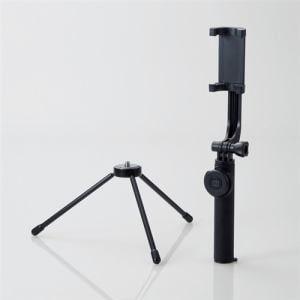 エレコム P-SSBTRBK Bluetooth自撮り棒(三脚付/45cm/回転ホルダータイプ) ブラック