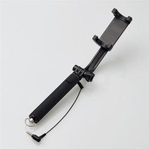 エレコム P-SSYGRBK 有線リモコン自撮り棒(62cm/回転ホルダータイプ) ブラック