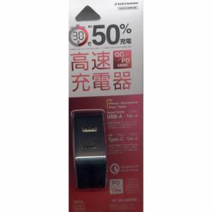ラスタバナナ RACCA18W01BK AC充電器Type-Cポート PD18W/QC3.0 USB-A QC3.0    ブラック