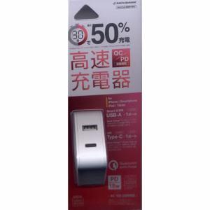 ラスタバナナ RACCA18W01WH AC充電器Type-Cポート PD18W/QC3.0 USB-A QC3.0    ホワイト