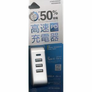 ラスタバナナ RACC3A30W01WH AC充電器Type-Cポート PD18W USB-A×3ポート 5V/2.4A    ホワイト