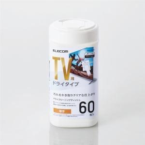 エレコム AVD-TVDC60 TV用ドライクリーニングティッシュ(ボトルタイプ)