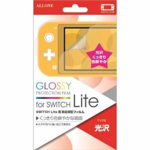 アローン ALG-NSMKF SWITCH Lite用 液晶保護フィルム 光沢タイプ   クリア
