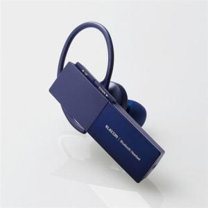 エレコム LBT-HSC20MPBU Bluetooth(R)ハンズフリーヘッドセット ブルー