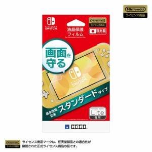 ホリ NS2-003 液晶保護フィルム for Nintendo Switch Lite