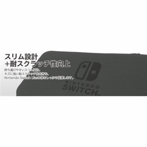 ホリ NS2-047 スリムハードポーチ for Nintendo Switch Lite   ブラック