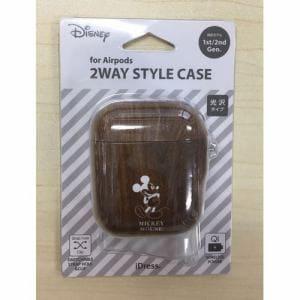 サンクレスト Disney AirPodsケース ミッキーマウス(ウッド) AP-DN01