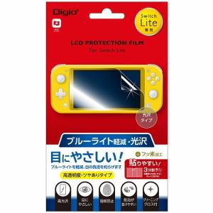 ナカバヤシ GAF-SWLFLKBC Nintendo Switch Lite用液晶保護フィルム(光沢ブルーライトカット)