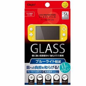 ナカバヤシ GAF-SWLGFLKBC Nintendo Switch Lite用ガラスフィルム(光沢ブルーライトカット)