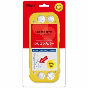ナカバヤシ SZC-SWL03Y Nintendo Switch Lite用シリコンケース   イエロー