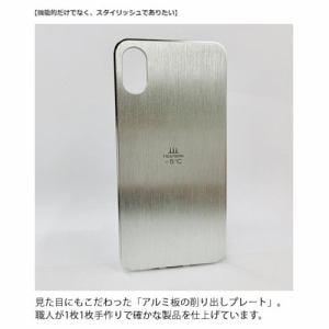 サンハヤト HS5C-CL-87 HEATSINK-5℃ COOL   シルバー