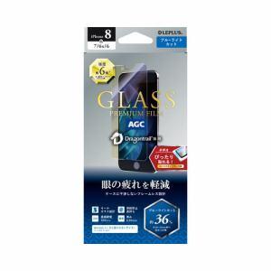 MSソリューションズ iPhone 8/7/6s/6 GLASS PREMIUM FILM ドラゴントレイル STD BLカット LP-I7SFGDB
