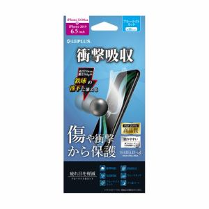 MSソリューションズ iPhone 11 Pro Max (6.5インチ) スタンダード PETフィルム 高透明・衝撃吸収・BLC LP-IL19FLASB