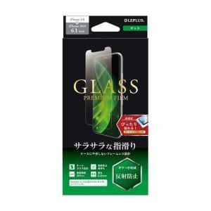 MSソリューションズ iPhone 11 (6.1インチ) スタンダード ガラスフィルム 反射防止 LP-IM19FGM