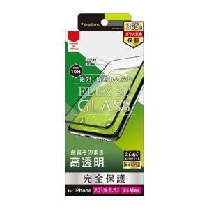 トリニティ iPhone 11 Pro Max (6.5インチ) 複合フレームガラス ブラック TR-IP19L-G3-CCBK