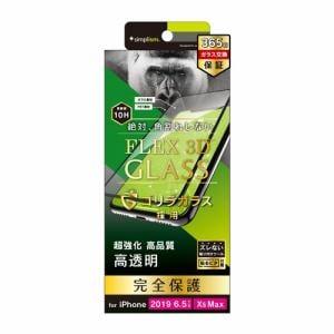 トリニティ iPhone 11 Pro Max (6.5インチ) ゴリラガラス 複合フレームガラス ブラック TR-IP19L-G3-GOCCBK