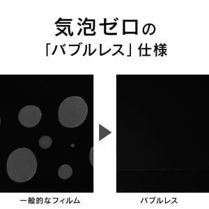 トリニティ TR-IP19M-G3-AGBK iPhone 11/XR 反射防止 複合フレームガラス ブラック