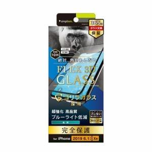 トリニティ iPhone 11 (6.1インチ) ゴリラガラス ブルーライト低減複合フレーム ブラック TR-IP19M-G3-GOBCCCBK