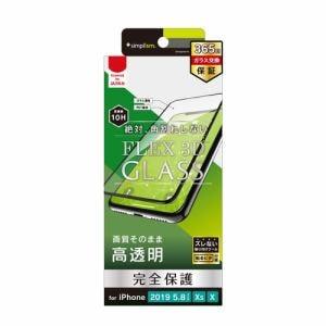 トリニティ iPhone 11 Pro (5.8インチ) 複合フレームガラス ブラック TR-IP19S-G3-CCBK