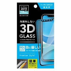PGA PG-19AGL03H iPhone 11 Pro用 液晶保護ガラス 3D Premium Style  PETガラス/ブルーライト低減