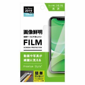 PGA PG-19AHD01 iPhone 11 Pro用 液晶保護フィルム 平面 Premium Style  画像鮮明(ハードコート)