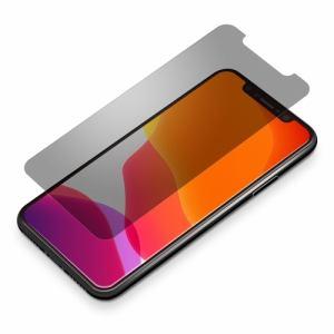 PGA PG-19AMB01 iPhone 11 Pro用 液晶保護フィルム 平面 Premium Style  覗き見防止