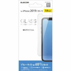 エレコム PM-A19BFLGGBL iPhone 11 Pro用 ガラスフィルム/0.33mm/BLカット