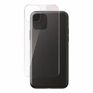 エレコム PM-A19CFLGGRUCR iPhone 11用 背面フルカバーガラスフィルム