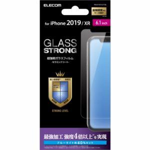 エレコム PM-A19CFLGTCBL iPhone 11用 ガラスフィルム/3次強化/セラミックコート/BLカット