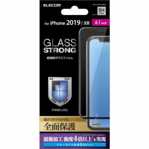 エレコム PM-A19CFLGTRBLB iPhone 11用 フルカバーガラスフィルム/3次強化/BLカット