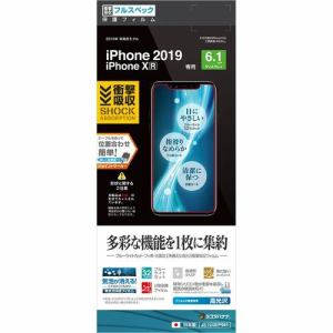 ラスタバナナ JE1948IP961 iPhone 11用 衝撃吸収フルスペック高光沢フィルム
