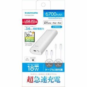 多摩電子工業 PD対応モバイルバッテリー 6700mA Type-C to Lightingケーブル付属 TLP102LCZW
