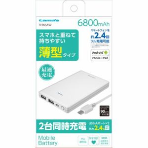 多摩電子工業 モバイルバッテリー 6800mA 薄型 ホワイト TL96SAW