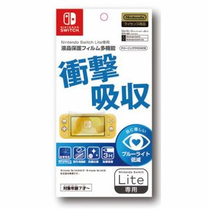 マックスゲームズ Nintendo Switch Lite専用液晶保護フィルム 多機能