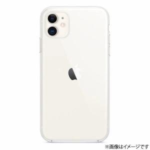 アップル(Apple) MWVG2FE/A iPhone 11 クリアケース