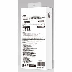 YAMADASELECT(ヤマダセレクト) YSLC03G1 ライトニングケーブル  0.3m ホワイト