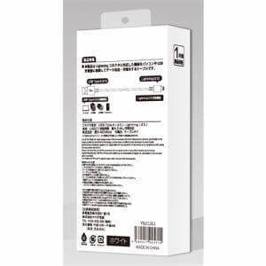 YAMADASELECT(ヤマダセレクト) YSLC12G1 ライトニングケーブル 1.2m ホワイト