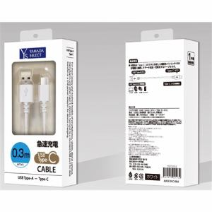 YAMADASELECT(ヤマダセレクト) YSTC03G1 Type‐Cケーブル 0.3m ホワイト