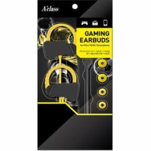 アクラス SASP-0560 PS5/Switch/スマートフォン用 ゲーミングイヤーバズ(イエロー) アクラス