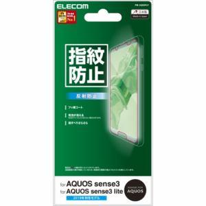 エレコム PM-AQS3FLF AQUOS sense3/AQUOS sense3 lite/液晶保護フィルム/防指紋/反射防止   SSS