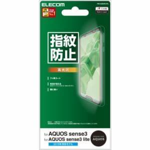 エレコム PM-AQS3FLFG AQUOS sense3/AQUOS sense3 lite/液晶保護フィルム/防指紋/高光沢   SSS