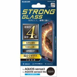 エレコム PM-AQS3FLGTRBK AQUOS sense3/AQUOS sense3 lite/フルカバーガラスフィルム/3次強化/ブラック   BK