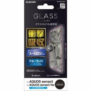 エレコム PM-AQS3FLUPBL AQUOS sense3/AQUOS sense3 lite/液晶保護フィルム/ユーピロン/ブルーライトカット   SSS