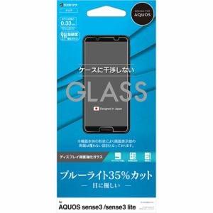 ラスタバナナ GE2056AQOS3 AQUOS sense 3/sense 3 lite ガラスパネル ブルーライトカット